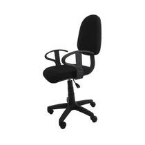 Cadeira Secretária Luxo Com Braço