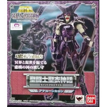 Cavaleiro Zodiaco Saga Hades Cloth Myth Acheron Charon
