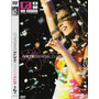 Dvd+cd Ivete Sangalo - Mtv Ao Vivo