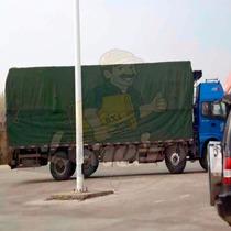 Lona Premium 8x4 M Encerado Argolas Ripstop Verde Caminhão