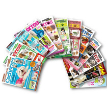 Lote De 12 Revistas Moda Pet Tecido Croche Trico - Cachorro