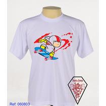 Camiseta Personalizada Kick Buttowski, Desenho