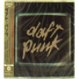Daft Punk Human After All The Remixes Importado Cd Novo