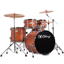 Bateria Acústica Odery In Rock Ir200hw Orange Wood