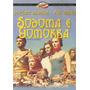 Dvd Filme - Sodoma E Gomorra (legendado/lacrado)