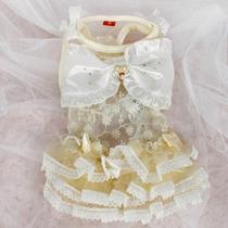 *** Charmoso Vestido De Noiva ** (pronta Entrega) !!! ***