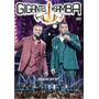 Dvd Gigantes Do Samba - Ao Vivo Sp (987199)