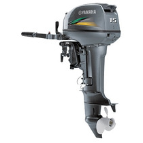 Motor Yamaha 15gmhs 2t Novo Entrada + 12x S/ Juros!!