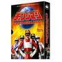 Esquadrão Relâmpago Changeman Volume 1, 5 Dvds