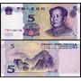 China P-897 Fe 5 Y�an 1999 * Q J *