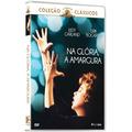 Dvd Na Gloria, A Amargura - Judy Garland E Dirk Bogarde