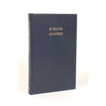 Novo Testamento Grego Textus Receptus Azul