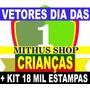 Kit Vetores Dia Das Crianças 15 Mil Estampas Sublimação R