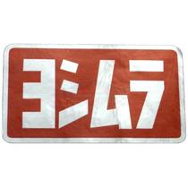 Adesivo De Escapamento Yoshimura Logo - Esportivas Atuais