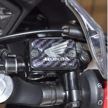 Adesivo Relevo Fluido Freio Fibra Moto Honda Cbr Cb 500 X F