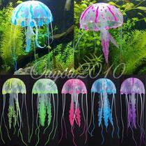Decoração Aquário: Medusa Água Viva Enfeite Silicone Grande