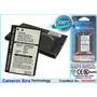 Oferta Bateria Blackberry 8100,8110,8120,pearl Series P/entr