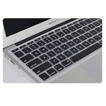 Macbook Protetor Silicone P/ Teclado Keyboard 13/15/17 C.101