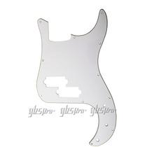 Escudo Plástico Baixo Precision - Branco
