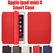 Smart Case Premium C/ Função Sleep Para Apple Ipad Mini 4