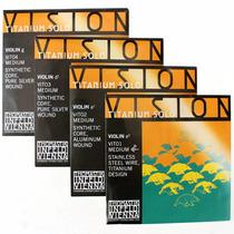 Encordoamento Tomastik Vision Titanium Solo (violino)