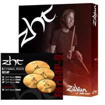 Kit Pratos Zildjian Zht Rock Zhtr4p-9 14hh Cheiro De Música
