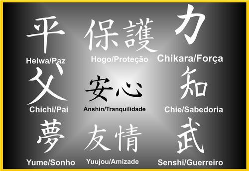letras oriental: