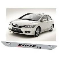 Protetor Soleira M01 Porta Carro Honda Civic + Frete Grátis
