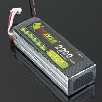 Bateria Lipo 11.1v 2200mah 40-70c 3s Quadricoptero Trex 450