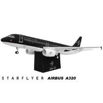 Maquete De Papel 3d - Airbus A320 Em 3 Dimensões