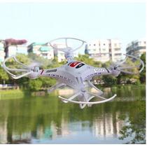Drone Jjrc H8c 2.4g (melhor Que O Syma X5c) - Importado