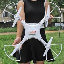 Drone Quadricóptero Smhm 65cm Rtf Pronto Para Voar Completo