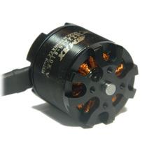 Motor Para Multi-rotores Emax Mt2216 810 Kv + Par De Hélice