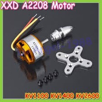 Motor Brushless 2208 2600kv Lipo Turnigy Aviao Futaba Jr