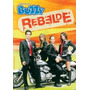 Brasil 2005 Álbum Chicle De Bola Buzzy Rebelde 1ª Temporada