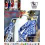 Álbum De Figurinhas Digitalizado Campeonato Inglês 2011-12