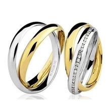 Par De Alianças Em Ouro Amarelo E Branco 18k Com Diamantes