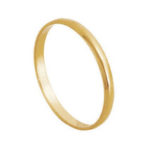 Aliança De Casamento E Noivado Em Ouro 18k Abaulada Lisa