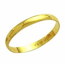 Aliança De Casamento Lisa Abaulada Em Ouro 18k - Al130