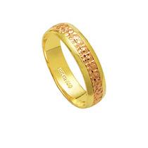 Aliança De Ouro 18k 750 E Ouro Vermelho Largura 5.00mm Altu