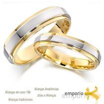 Par Alianças Ouro Branco E Amarelo 18k 8 Gramas 5mm Casament