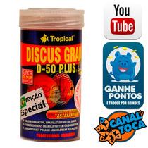 Ração Para Peixes Tropical Discus Gran D-50 Plus 138g 250ml
