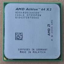 Processado Dual Core Athlon 64x2 2.5gh + Cooler 2.6 Ghz Am2