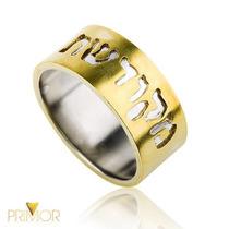 Anel Em Ouro Com Dizeres Judaicos Vazados Em 7g De Ouro