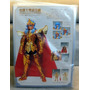 Cavaleiros Do Zodiaco Poseidon Crown Cloth Myth 30 Cm