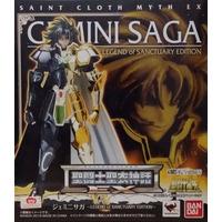 Saga Gêmeos Ex Movie Dual Collor Cloth Myth Ex - Bandai