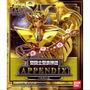 Cloth Myth Appendix Shaka De Virgem Bandai- Raro- Novo
