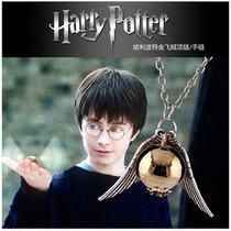 Colar Pomo De Ouro Harry Potter Mod Fechado Bronze