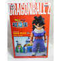 Son Gohan-chouzoushu-the Figure Collection-dragon Ball Z