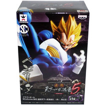 Dragon Ball Z - Dbz - Vegeta Scultures Banpresto